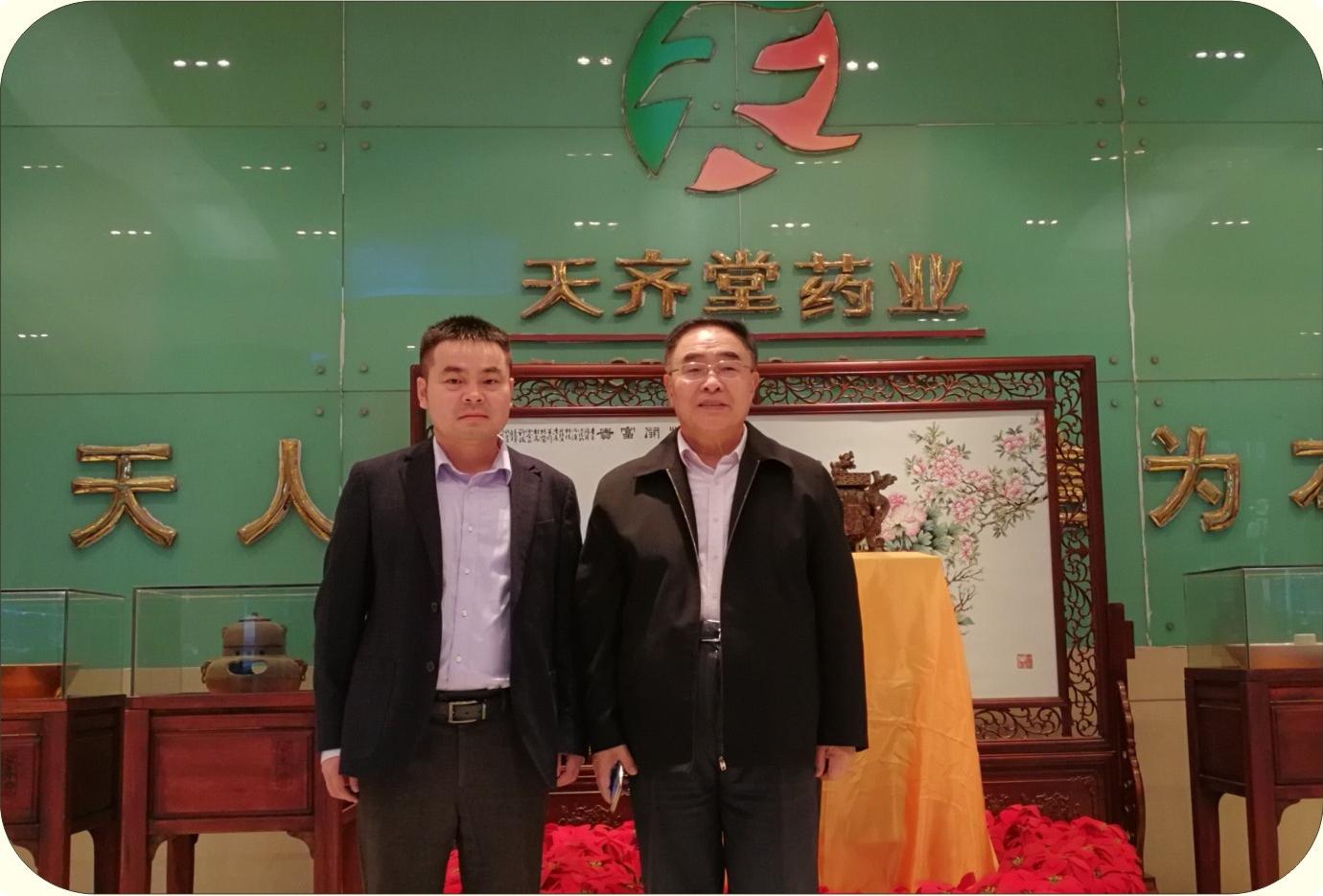 中国中医科学院院长张伯礼院士到我司参观指导-官网